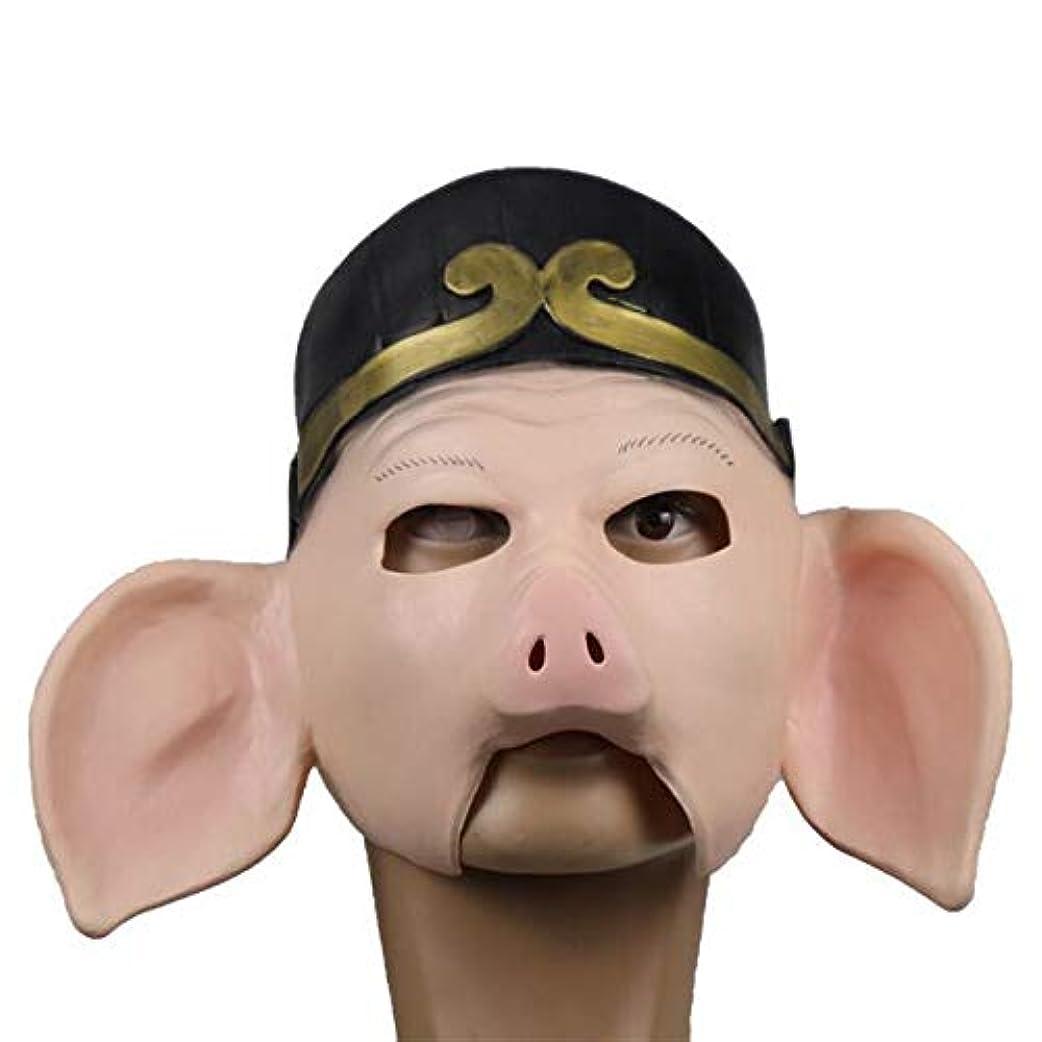 裂け目なので壮大な太陽への旅ウコン豚8リングマスクパフォ??ーマンス小道具豚8リングマスク