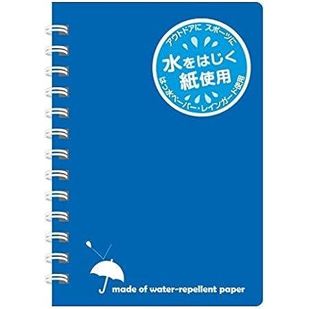 アピカ レインガードメモ 青 B7判 SW88BN 00071432 【まとめ買い10冊セット】