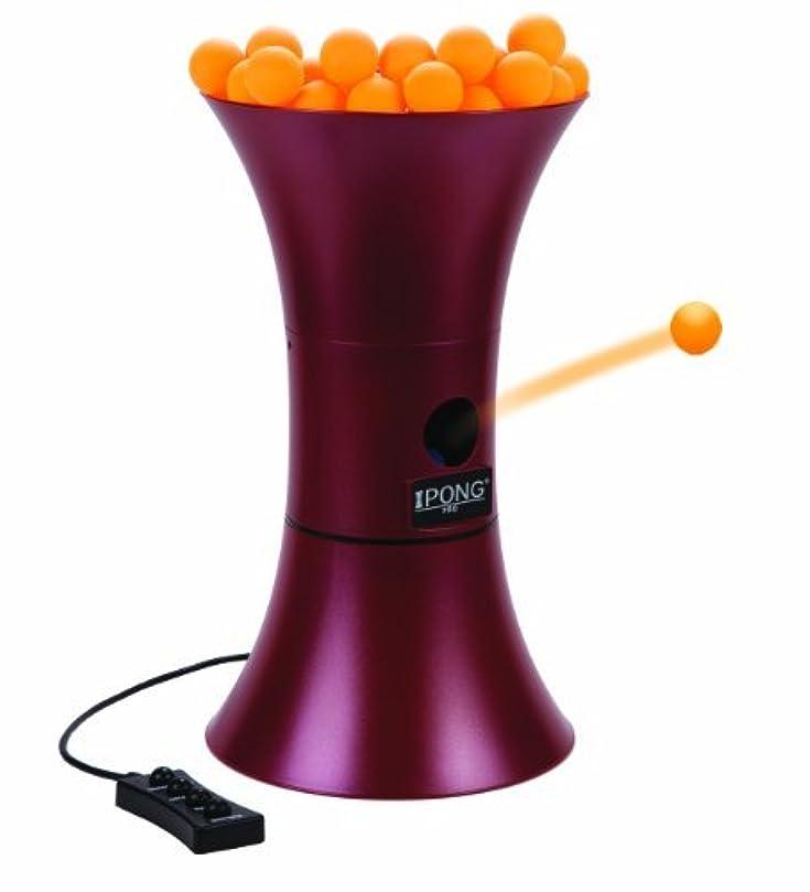 影響するコーデリア政治iPong Pro Table Tennis Training Robot [並行輸入品]