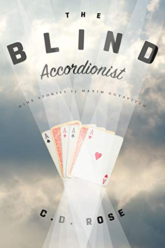 The Blind Accordionistの詳細を見る