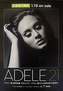 Adele アデル21ポスター料
