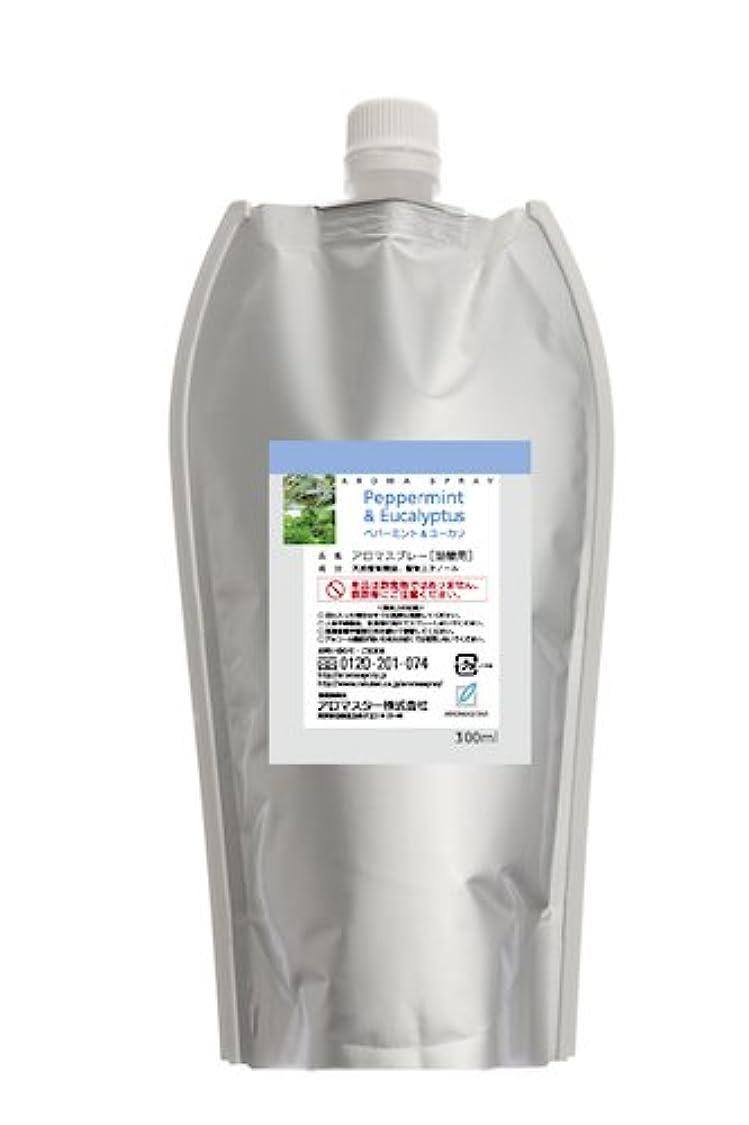 ローラークロニクルピンポイントAROMASTAR(アロマスター) アロマスプレー ペパーミント&ユーカリ 300ml詰替用(エコパック)