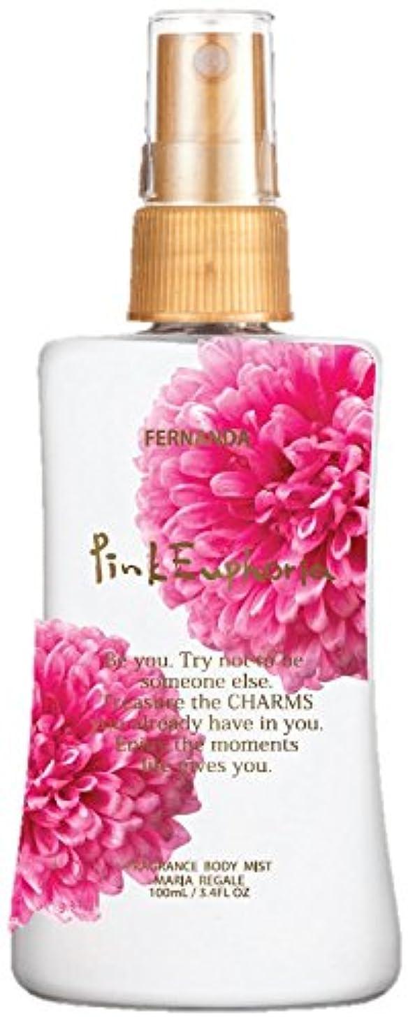 通知するコンセンサスアテンダントFERNANDA(フェルナンダ) Body Mist Pink Euphoria ホワイトシリーズ (ボディミスト ピンクエウフォリア)