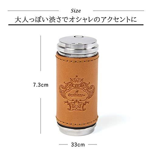 携帯灰皿オロビアンコおしゃれブランド(ライトブラウン)ORA-22LB