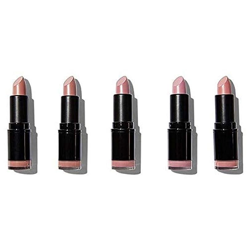 逸脱陽気な違反[Revolution ] ヌード革命プロ口紅のコレクションマット - Revolution Pro Lipstick Collection Matte Nude [並行輸入品]