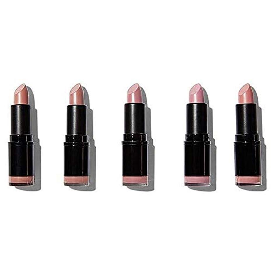 起点グラディス戻る[Revolution ] ヌード革命プロ口紅のコレクションマット - Revolution Pro Lipstick Collection Matte Nude [並行輸入品]
