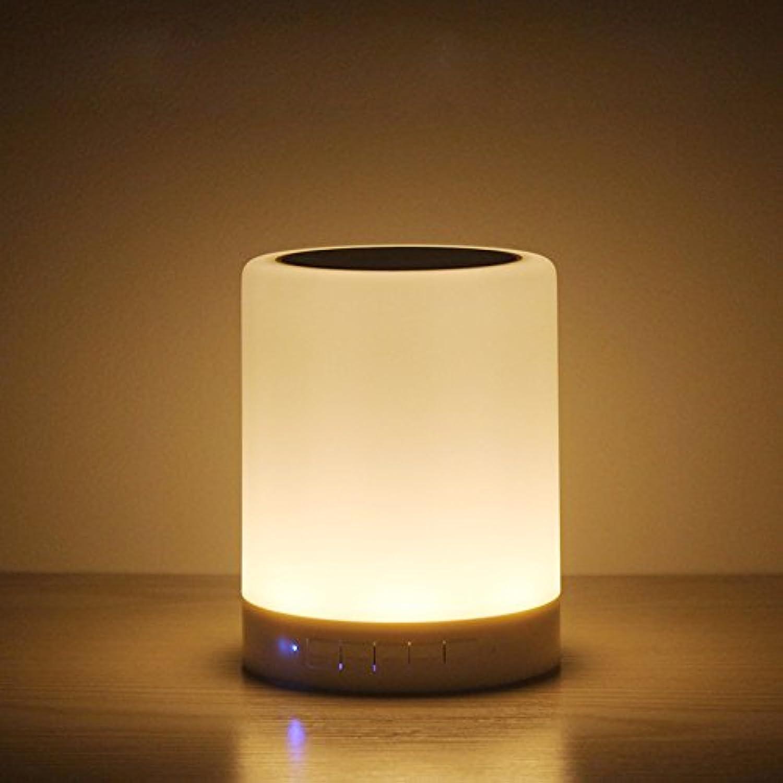LQQAZY LED Touch Nachtlicht Lade Drahtlose Blautooth Stereo Schlafzimmer Nachttischlampe Kreative Touch Krankenschwester Musik Bunte Schreibtischlampe