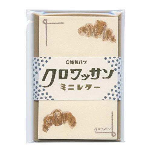 紙製パンミニレターセット 【クロワッサン】 LT227