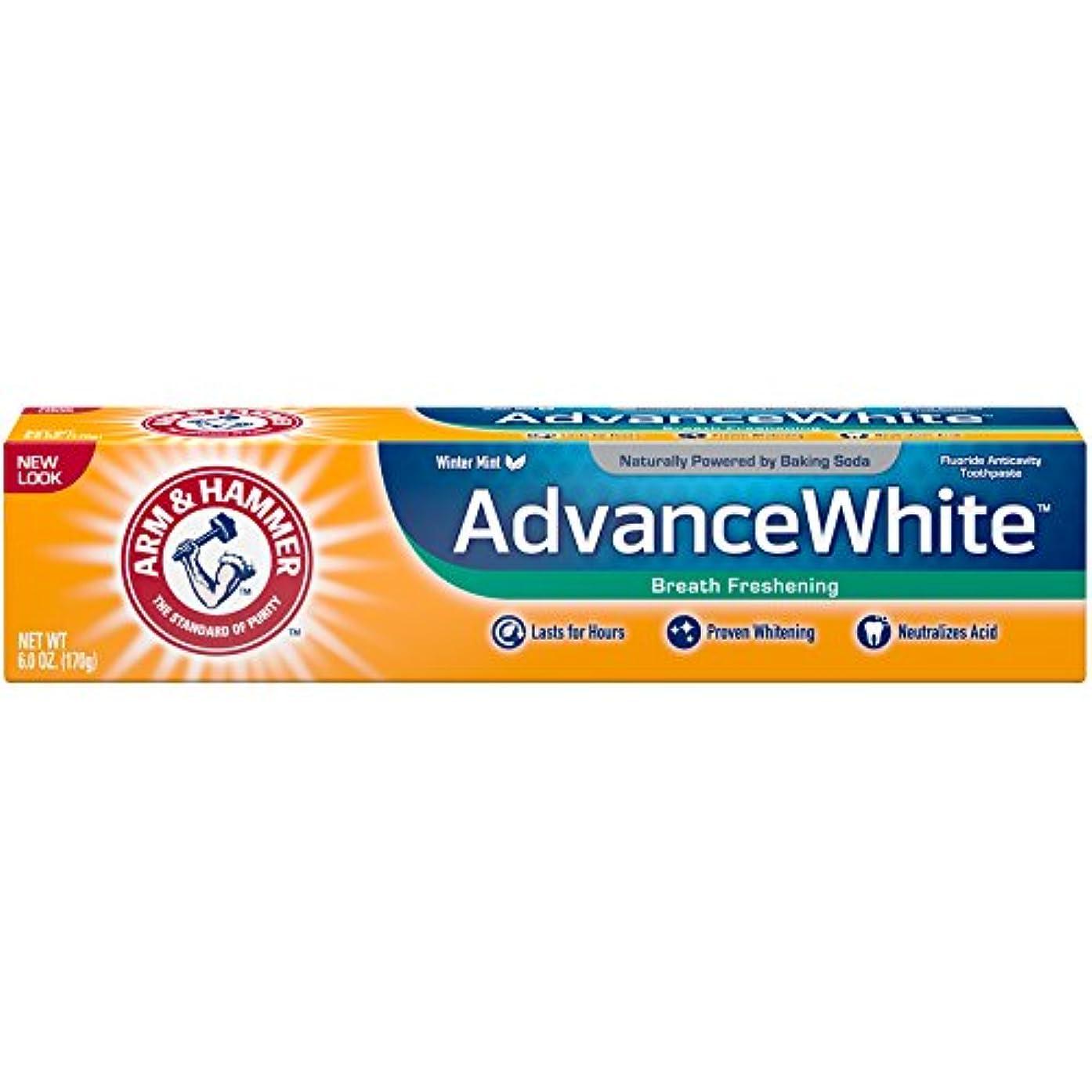 セメント価値裏切るアーム&ハマー アドバンス ホワイト 歯磨き粉 ブレス フレッシュニング 170g Advance White Breath Freshing Baking Soda & Frosted Mint