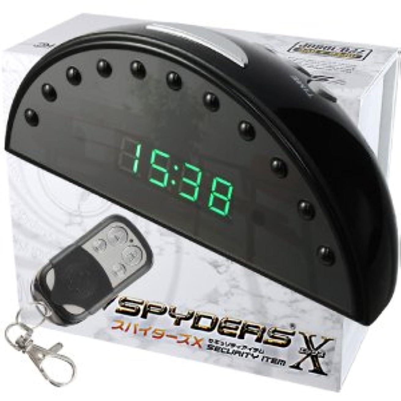 無限かろうじて芝生スパイダーズX 置時計型カメラ 小型カメラ スパイカメラ (C-540) セミサークル型
