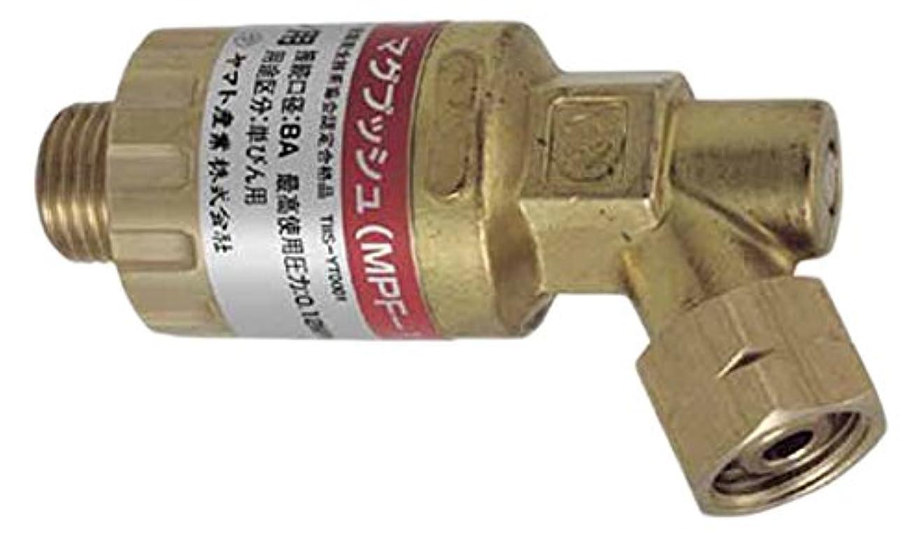 軽回転荒涼としたヤマト マグプッシュ(乾式安全器)アセチレン用 MPF1