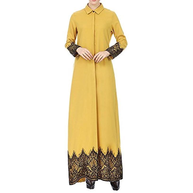 iLUGU Distinctive Womens Outerwear Lace Trimmed Front Abaya Muslim Maxi Kaftan Kimono Turn-Down Collar Long Sleeve