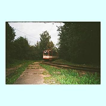 На последних трамваях