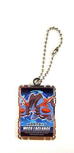 Takara Tomy Pokemon XY Mega Evolution Metal Keychain 1.4' x .75'- Mega Swampert- Laglarge