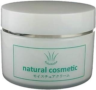 アロエエキス入りクリーム【日本製】natural cosmetic モイスチュアクリーム 80g【保湿クリーム】