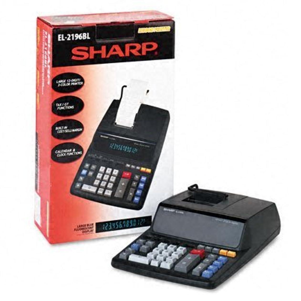 著名な息苦しいサービスシャープOEM電卓