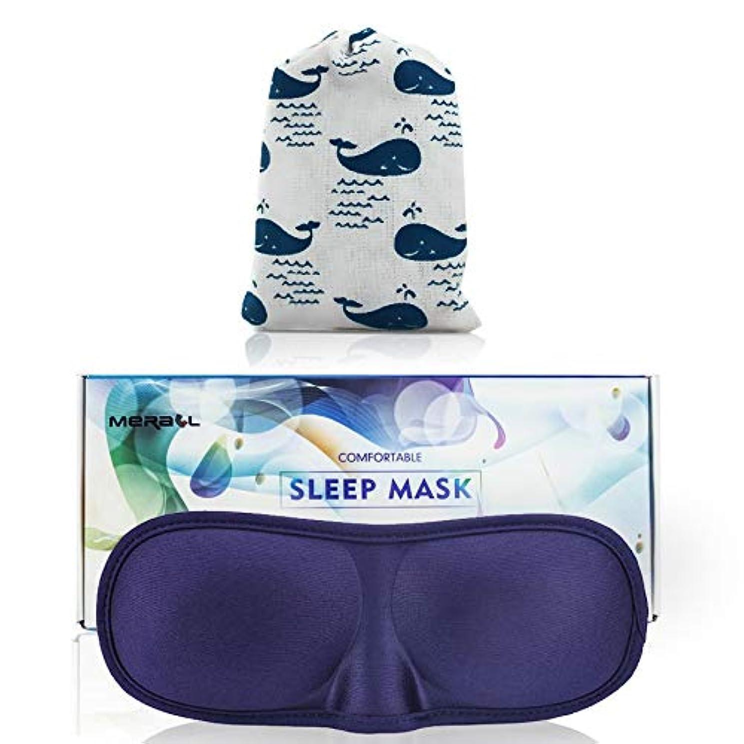 しばしば赤面繁殖NOTE 3 Dの睡眠マスクアイマスクカバーシェードアイパッチ女性と男性ソフトポータブル目隠しエイドアイリラクゼーション