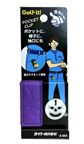 ライト(LITE) POCKET CLIP ポケットクリップ ポケット装着型 マーカー付 パープル (190) X-654