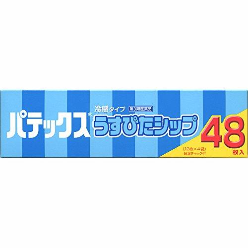 【第3類医薬品】パテックスうすぴたシップ48枚