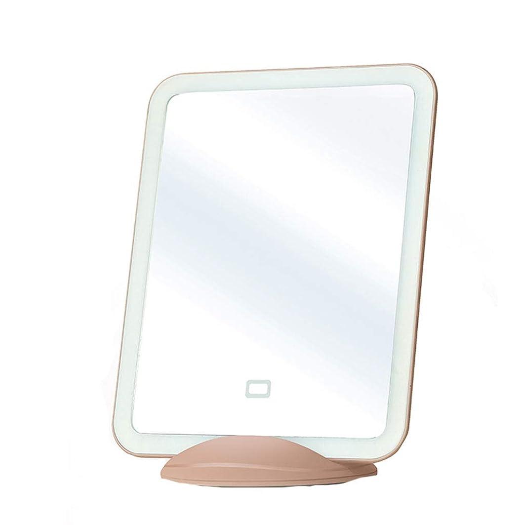 早める漫画コーチGCX- LEDメイクアップミラードレッシングミラーミラーLED照明付きテーブルミラー携帯用充電ミラー ファッション (Color : Pink)