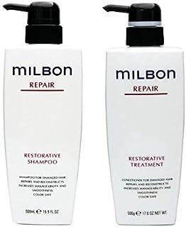 ミルボン リペア リストラティブ シャンプー& トリートメント 各500ml(正規品)
