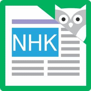 NHK News Reader with Furigana
