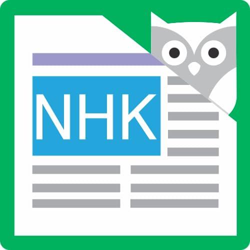 NHK News Webニュースリーダ
