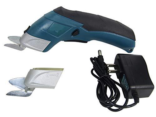 KUNHEWUHUA 電気コードレスはさみ ファブリックはさみ カッター カッティングツール 100-240V 布生地 テキスタイル レザーなどに