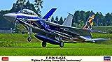 ハセガワ 1/72 航空自衛隊 F-15DJ イーグル 飛行教育航空隊 20周年記念 プラモデル 02362