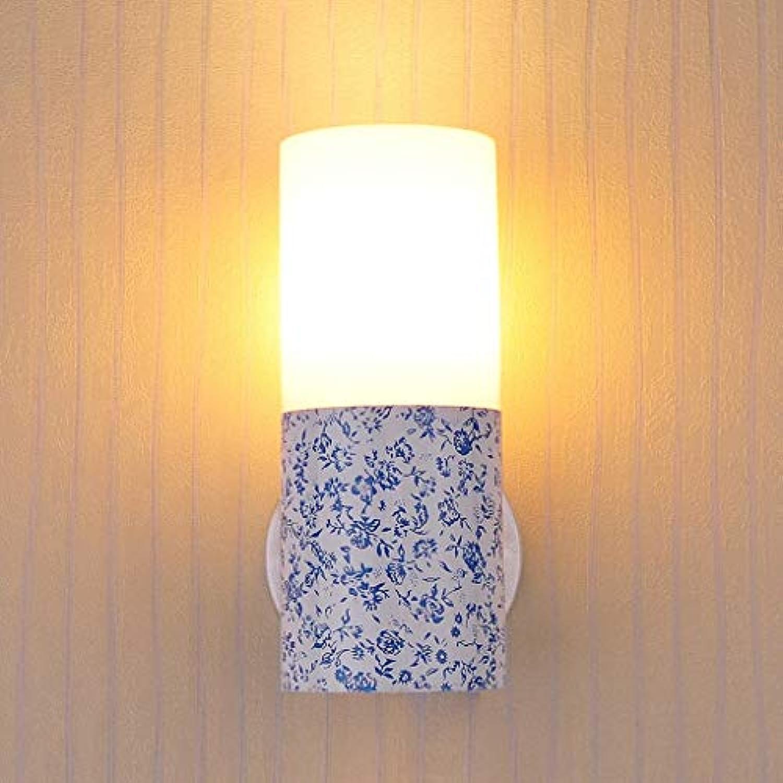 Wand Lampe Nachttischlampe 3W LED Lampe Schlafzimmer Korridor (Farbe  A)