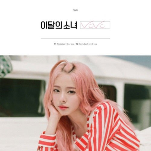 Price comparison product image MONTHLY GIRL LOONA [VIVI] Single Album CD+Photobook+card+Tracking Number K-POP SEALED