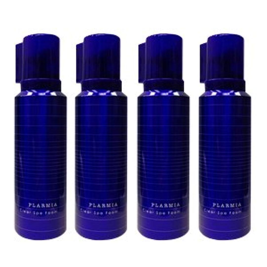 誕生添加剤施設【X4個セット】 ミルボン プラーミア クリアスパフォーム 170g 【炭酸スパクレンジング】 Milbon PLARMIA
