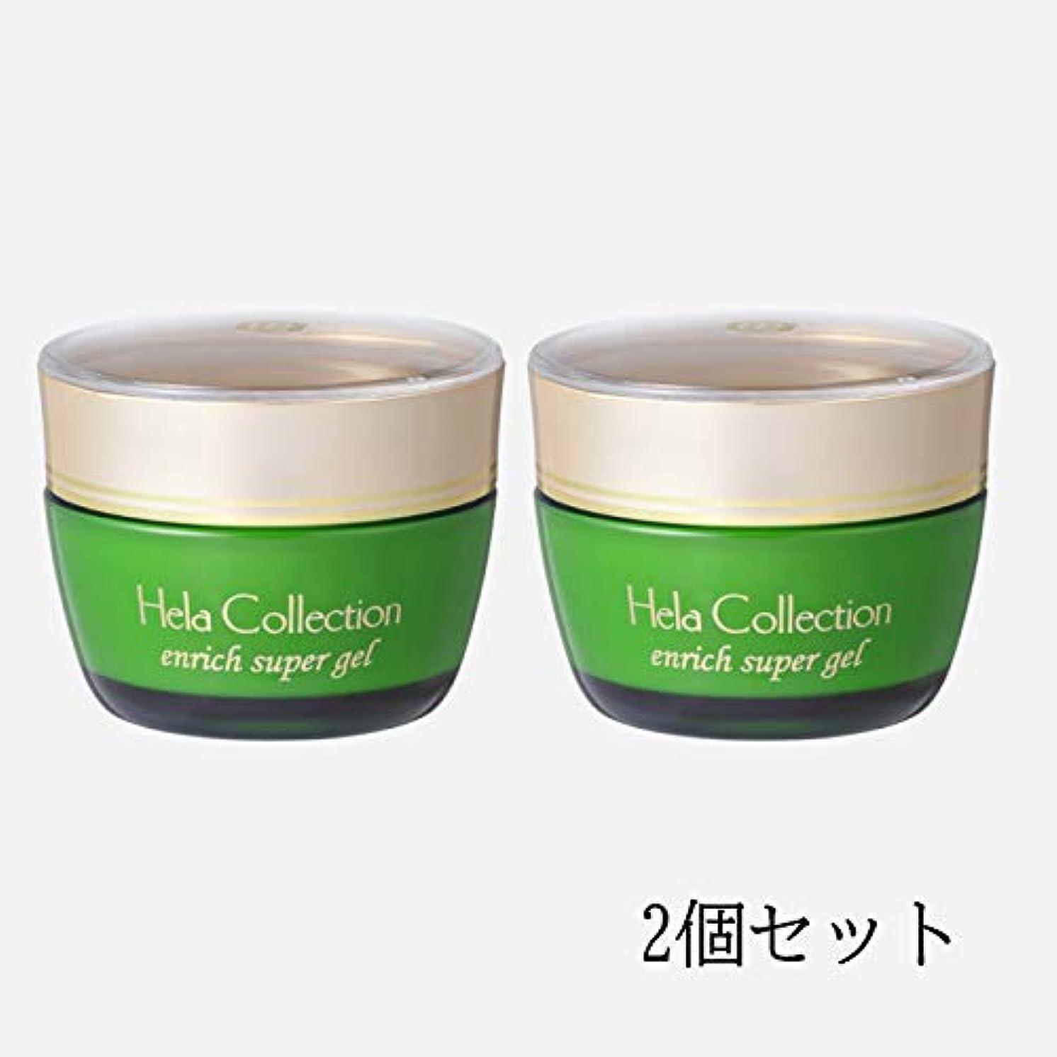 フェードアウト解釈櫛【大高酵素】エンリッチスーパージェル ジェル状美容液 2個セット