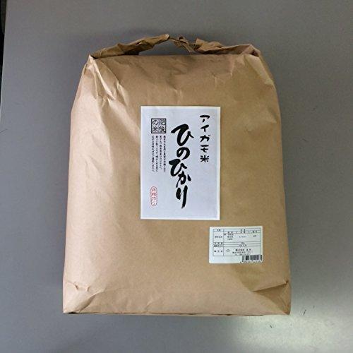 株式会社米久 アイガモ米ひのひかり 令和元年産 無農薬 山都町産 (7分づき, 20kg)