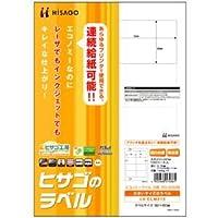 (まとめ) ヒサゴ エコノミーラベル PD・SCM用 A4 8面 92×60mm 四辺余白 ELM015 1冊(100シート) 【×5セット】