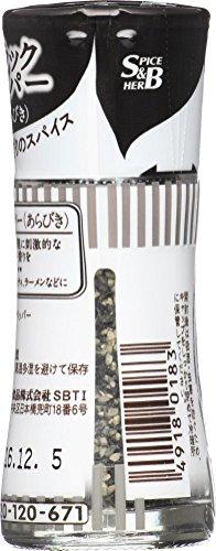 エスビー食品 エスビー スマートスパイス ブラックペッパー あらびき 瓶9.7g