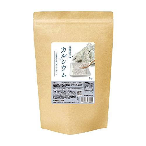 健康食品の原料屋 カルシウム 八雲風化貝カルシウム 北海道 100%粉末 サプリメント お徳用 1kg×1袋