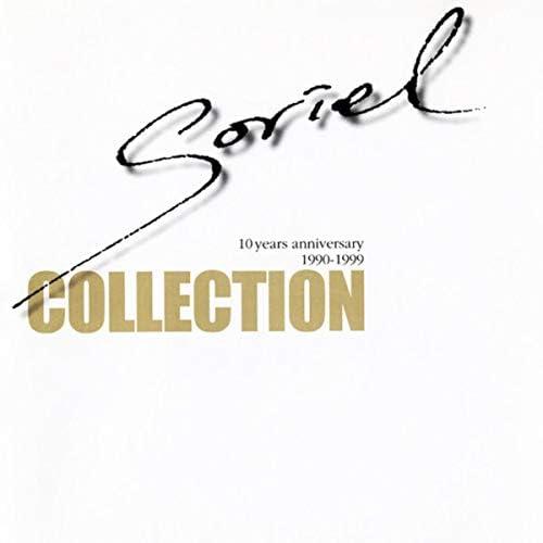 소리엘 Soriel