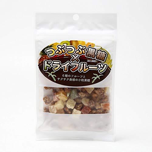 つぶつぶ黒糖×ドライフルーツ 50g×30袋 琉球黒糖 ヨーグルトや紅茶に入れて