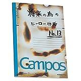 cluis Anime My Hero Academia Cuaderno Boku no Hero Academia Deku Diario Libros Explosión Patrón Impresión Todos los Poderes Signature Diario Cuaderno Memo (A)
