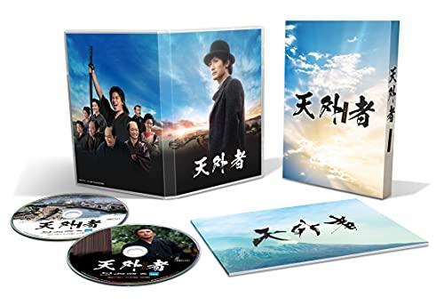 【Amazon.co.jp限定】天外者 Blu-ray豪華版(特典ディスク付2枚組)(オリジナル特典:マスクケース)