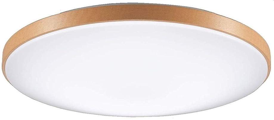 面にはまって暴力的なパナソニック LEDシーリングライト 調光?調色タイプ リモコン付 ~8畳 ミディアムブラウン仕上 HH-CD0819AH