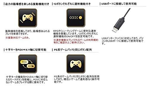 『ELECOM ゲームパッド [ドラゴンズドグマオンライン推奨] USB 振動対応 Windows vista, windows7, windows8.1 購入特典付き ブラック JC-DD01BK』の1枚目の画像