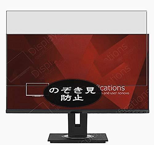 VacFun Anti Espia Protector de Pantalla, compatible con ViewSonic VG2756-2K VG2756-4K 27' Display Monitor, Screen Protector Filtro de Privacidad Protectora(Not Cristal Templado) NEW Version