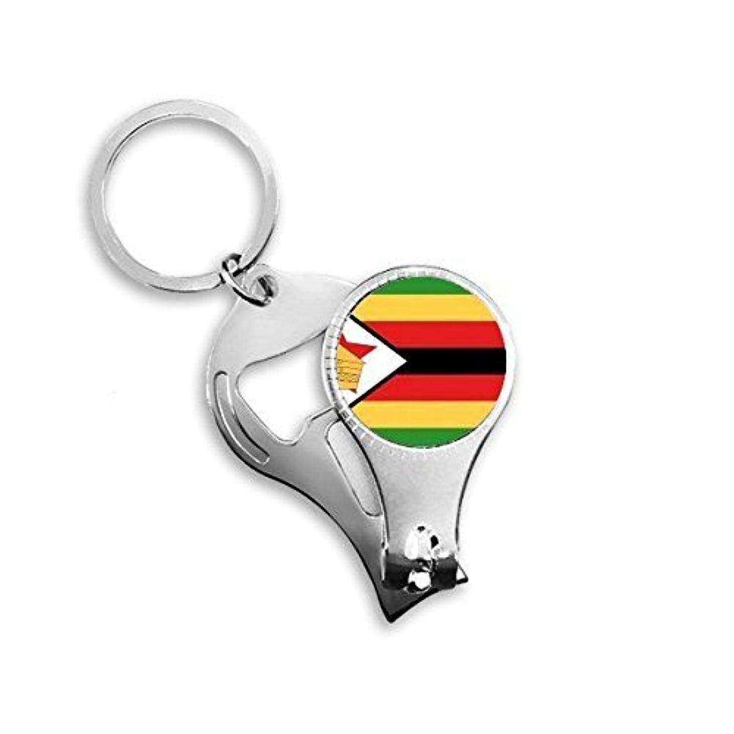ネックレット無秩序懐疑的HPYOD HOME ジンバブエ国旗アフリカ国シンボルマークパターンメタルキーチェーンリング多機能ネイルクリッパー栓抜き車のキーチェーン最高のチャームギフト