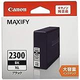Canon 純正インクカートリッジ PGI-2300 ブラック 大容量タイプ PGI-2300XLBK