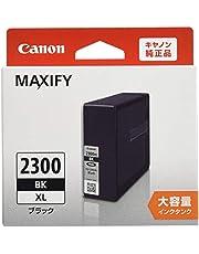 Canon 佳能 正品 墨盒 PGI-2300, PGI-2300XLBK, 黑色