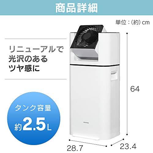 アイリスオーヤマ衣類乾燥除湿機スピード乾燥サーキュレーター機能付デシカント式ホワイトIJD-I50