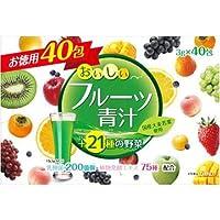 【3個セット】 ユーワ おいしいフルーツ青汁 3g×40包×3個セット
