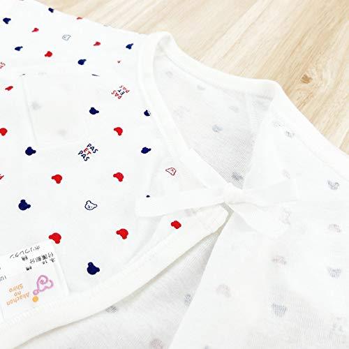 赤ちゃんの城ミニオールトリコロール80クリームベビー新生児肌着日本製オールシーズン用